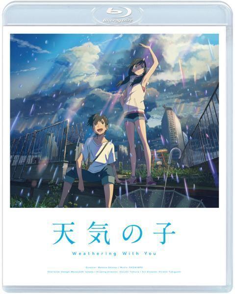 「天気の子」Blu-ray スタンダード・エディション(通常版)(Blu-ray Disc) /BD