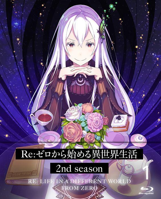 Re:ゼロから始める異世界生活 2nd season 1 /BD