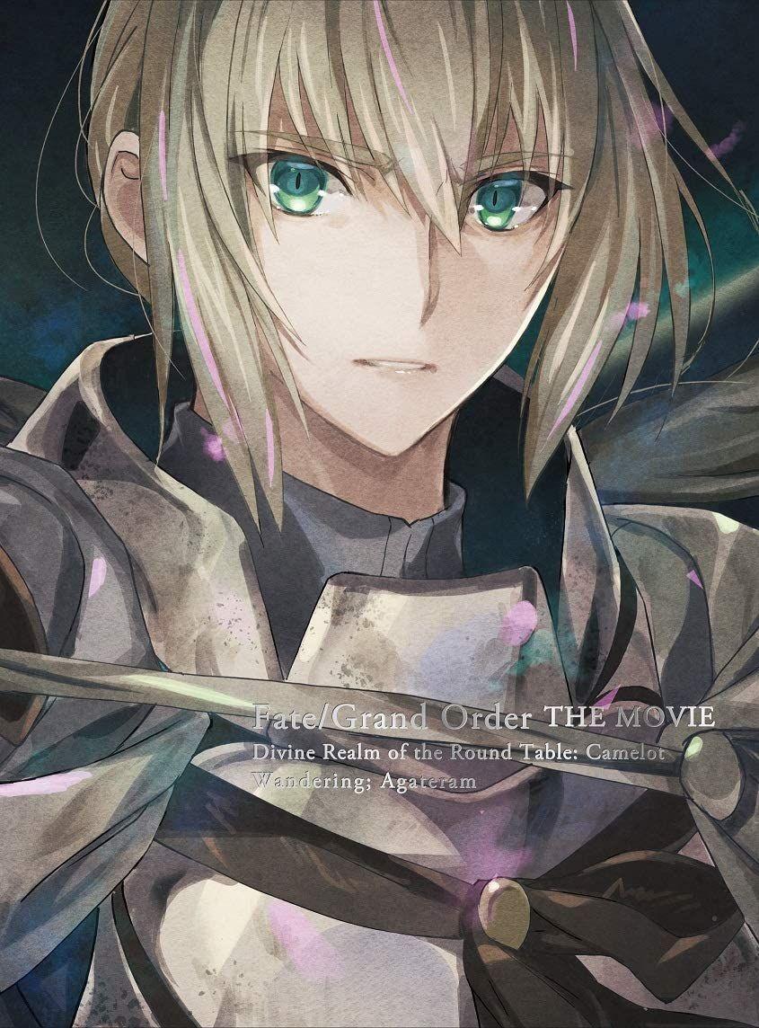 劇場版 Fate/Grand Order -神聖円卓領域キャメロット- 前編 Wandering; Agateram(完全生産限