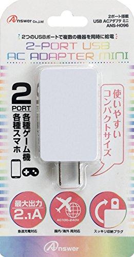 2ポート搭載 USB ACアダプタ ミニ