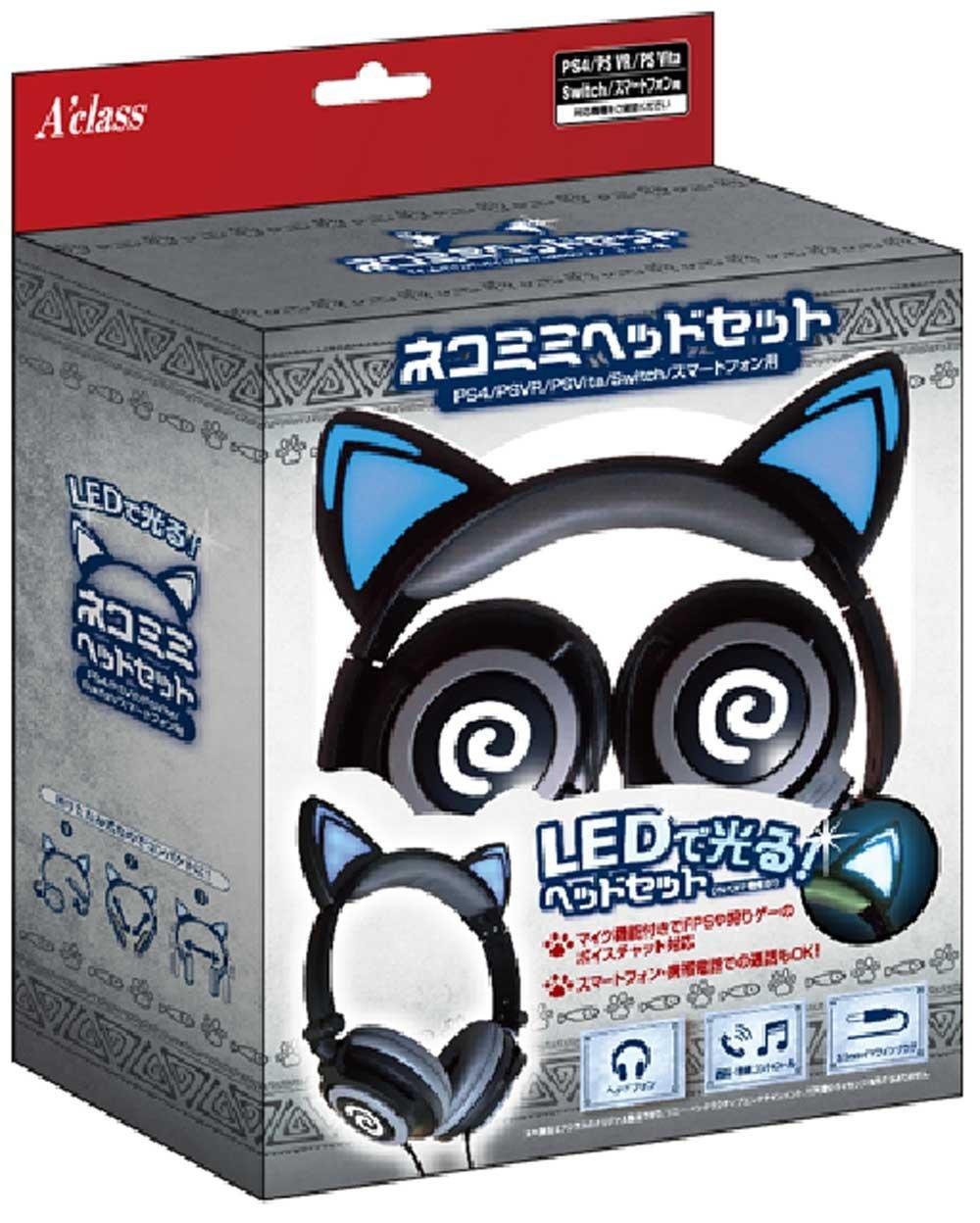 PS4/PSVR/PSVita/Switch/スマートフォン用ネコミミヘッドセット(ぐるぐる)