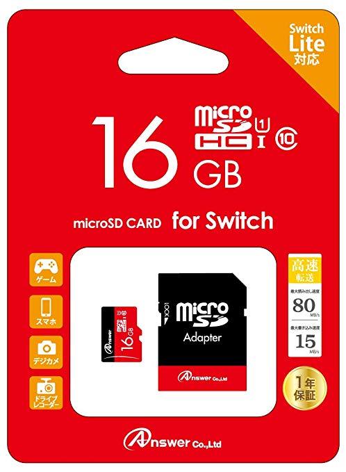 MicroSDHC 16GB (SDカードアダプター付き)