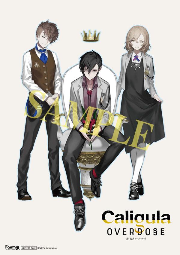 Caligula Overdose / カリギュラ オーバードーズ B2布ポスター付き