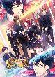 【黄昏時~怪談ロマンス~ 豪華版 超特価】の詳細はこちら