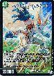 【緑)RP4弾魔☆スペリオル・シルキード(S7/S7)】の詳細はこちら