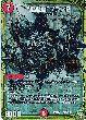 """【赤)RP06☆モノクロ)殿堂)""""轟轟轟""""ブランド(M1秘3/】の詳細はこちら"""