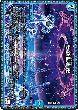 【青)RP08☆卍  新世壊  卍(5/95)】の詳細はこちら