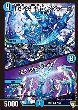 【青)EX04☆叡智の聖騎士  スクアーロ/エナジー・ライト】の詳細はこちら