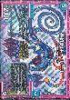 【青)RP09☆極幻夢 ギャ・ザール】の詳細はこちら