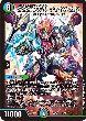 【多色)デッキ10弾☆SSS級天災 デッドダムド】の詳細はこちら