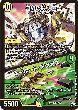 【多色)RP11☆審絆の彩り 喜望/キーボード・アクセス】の詳細はこちら