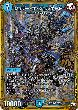 【青)RP11☆ジョリー・ザ・ジョルネード】の詳細はこちら