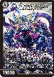 【黒)RP11☆大魔王 ウラギリダムス】の詳細はこちら