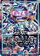 【青)RP12☆静止 TB-30】の詳細はこちら