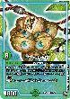 【緑)RP12★ウォルナⅣ】の詳細はこちら