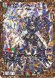 【多色)RP12☆「覇道」の頂  シュラ・ベートーベン】の詳細はこちら