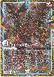 【白)RP12☆The ジョギラゴン・アバレガン】の詳細はこちら