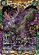 【多色)RP13☆大樹王 ギガンディダノス】の詳細はこちら