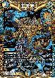 【多色)RP14☆「正義帝」】の詳細はこちら