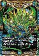 【多色)RP14☆キング・マニフェスト】の詳細はこちら