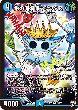 【青)RP14☆水の魔術師マジックス】の詳細はこちら