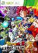 【ドラゴンボールZ BATTLE OF Z [X360版]】の詳細はこちら
