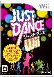 【JUST DANCE Wii】の詳細はこちら