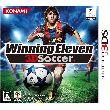 【Winning Eleven 3D Soccer(ウイニングイレブン 3Dサッカー)】の詳細はこちら