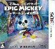 【ディズニー エピックミッキー: ミッキーのふしぎな冒険】の詳細はこちら