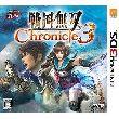 【戦国無双 Chronicle 3 通常版 [3DS版]】の詳細はこちら