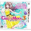 【GIRLS MODE 3 キラキラ☆コーデ】の詳細はこちら