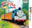 【鉄道にっぽん! 路線たび きかんしゃトーマス編 大井川鐵道を走ろう!】の詳細はこちら