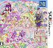 【アイドルタイムプリパラ 夢オールスターライブ! 通常版】の詳細はこちら