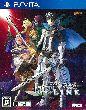 【Fate/EXTELLA LINK 通常版 [PSV版]】の詳細はこちら