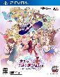 【【予約】ネルケと伝説の錬金術士たち ~新たな大地のアトリエ~ 通常版 B2布ポスター付き [PSV版]】の詳細はこちら
