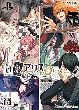 【【予約】白と黒のアリス -Twilight line- 限定版 B2布ポスター付き】の詳細はこちら