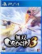 【【予約】無双OROCHI3 通常版 B2布ポスター付き [PS4版]】の詳細はこちら