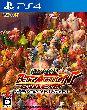 【【予約】カプコン ベルトアクション コレクション  通常版 [PS4版]】の詳細はこちら