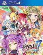 【【予約】戦極姫7~戦雲つらぬく紅蓮の遺志~【豪華限定版】】の詳細はこちら