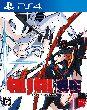 【【予約】キルラキル ザ・ゲーム -異布- 通常版 [PS4版]】の詳細はこちら