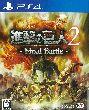 【【予約】進撃の巨人2-Final Battle- [PS4版]】の詳細はこちら