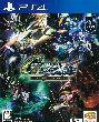 【【予約】SDガンダム ジージェネレーション クロスレイズプレミアムGサウンドエディション [PS4版]】の詳細はこちら