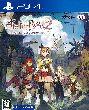 【ライザのアトリエ2 ~失われた伝承と秘密の妖精~[PS4版]】の詳細はこちら