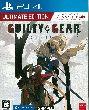 【GUILTY GEAR -STRIVE- アルティメットエディション[PS4版]】の詳細はこちら