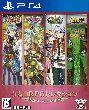 【【予約】ケムコRPGセレクション Vol.6】の詳細はこちら