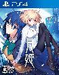 【【予約】月姫 -A piece of blue glass moon-[PS4版]】の詳細はこちら