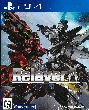 【【予約】Relayer(リレイヤー)[PS4版]】の詳細はこちら