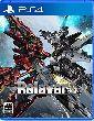 【【予約】Relayer(リレイヤー)デラックスエディション[PS4版]】の詳細はこちら