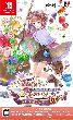 【ロロナのアトリエ ~アーランドの錬金術士~ DX 通常版 [Switch版]】の詳細はこちら