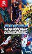 【【予約】ダライアス コズミックコレクション】の詳細はこちら